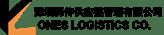 Oneslogistics Logo