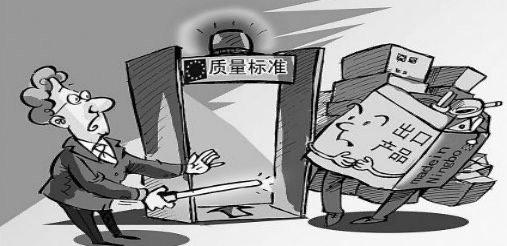 Returning Chinese Export Goods